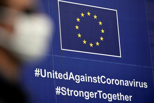 欧州連合 国旗