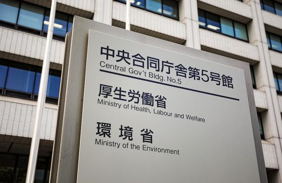 厚生労働省が入る中央合同庁舎第5号館。厚生労働省が入る中央合同庁舎第5号館。