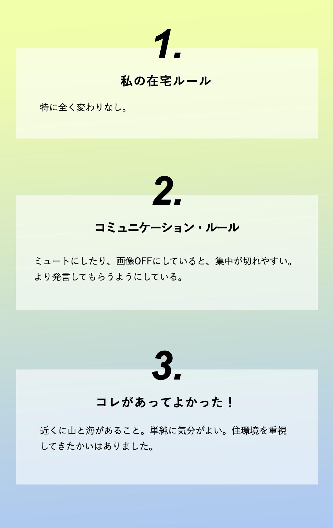 3tips