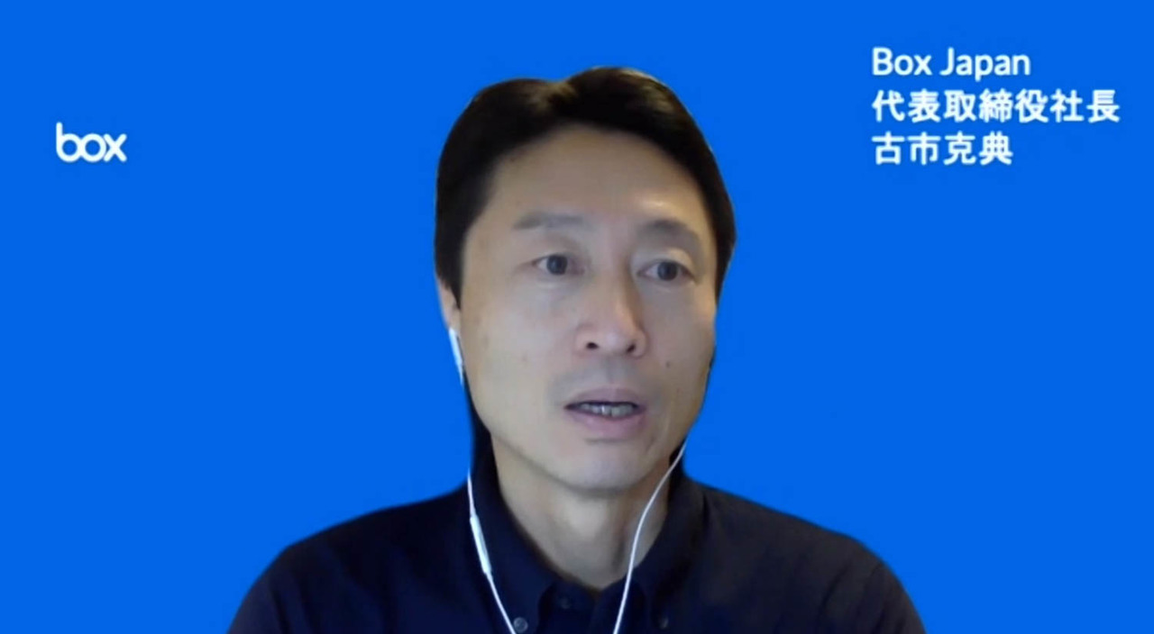 Box Japan代表の古市克典氏