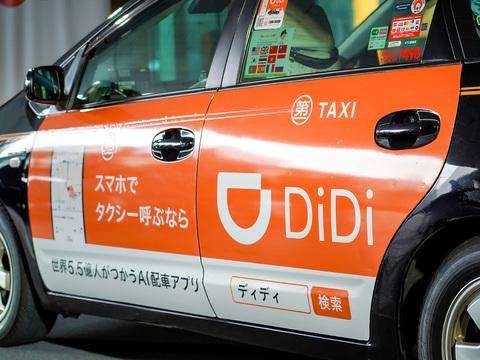 DiDiのラッピングタクシー