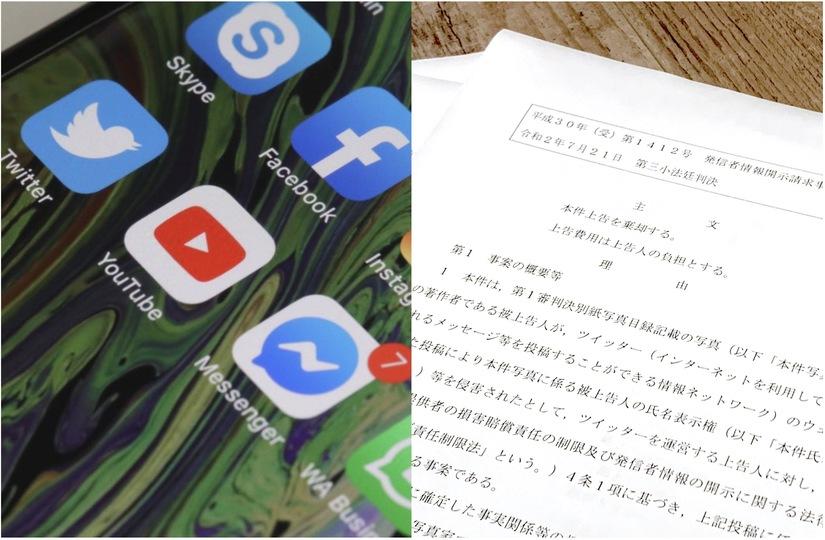 「TwitterのRTで著作権侵害」最高裁判断は「日本のITをガラパゴス化する判決」と紀藤弁護士
