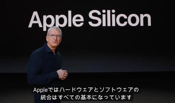 Apple_A14-2