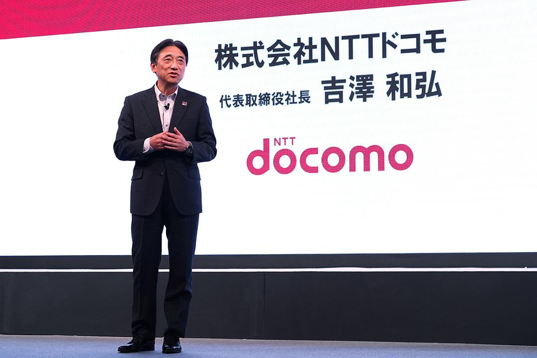 NTTドコモ吉澤和弘社長