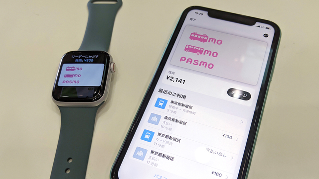 PASMO for Apple Pay