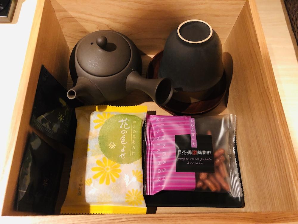 ONSEN RYOKAN 由縁(お茶)
