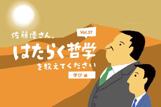 yusayo_37_thum