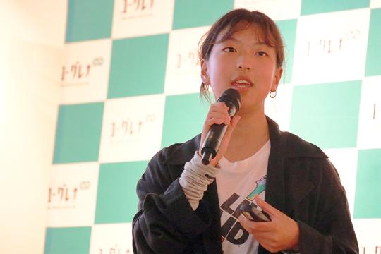 ユーグレナ2代目CFOの川﨑レナさん