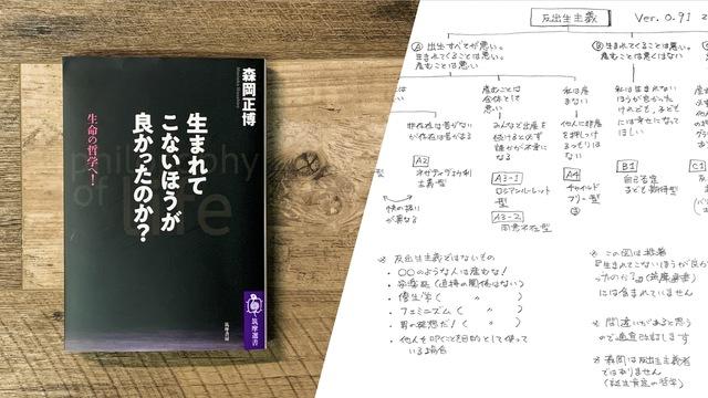 morioka_sensei