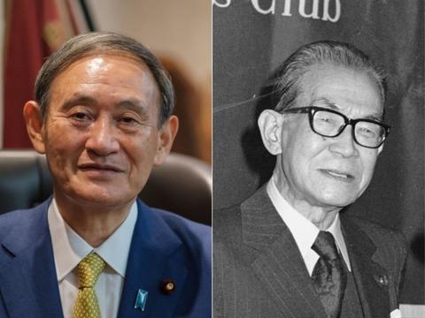 衆院任期は残り1年、菅首相は「解散」できる? 任期満了は1度だけ…その時 ...