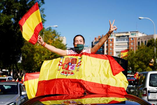 スペイン 緊急事態宣言