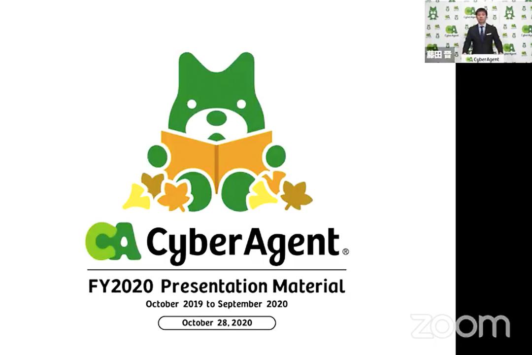 kawamura_CA_2020FY_top