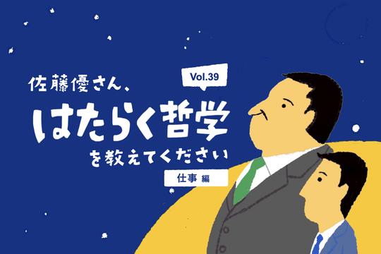 yusato_39_thum
