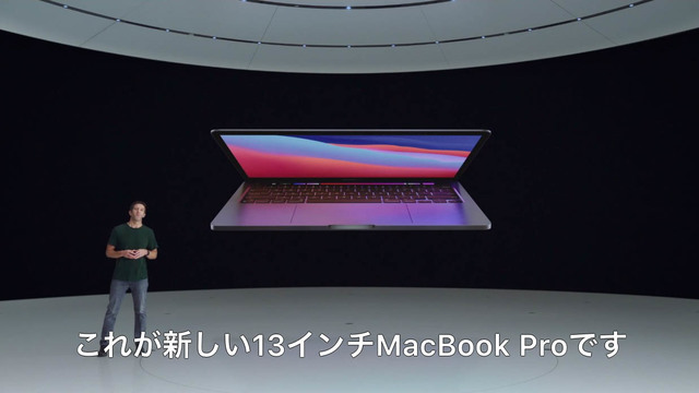 apple-siliconMac-21