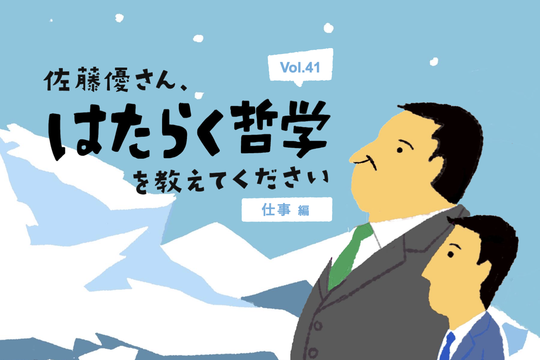 yusato_41_thum