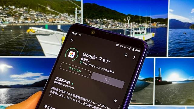Google Photo News