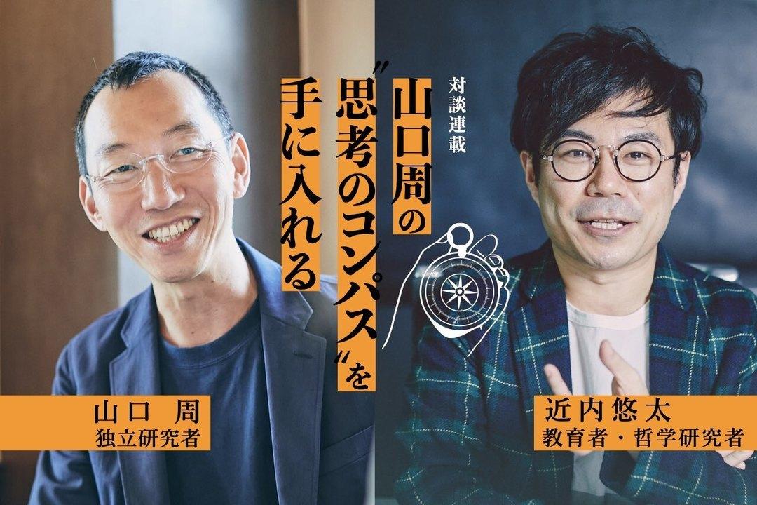 compass_chikauchi.002-1