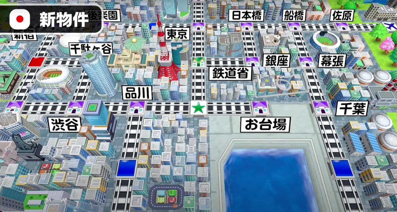 山手線の新駅「高輪ゲートウェイ」も「高輪G」駅として登場。同じく新登場の「千駄ヶ谷」には将棋ブームを反映してか将棋会館を連想させる「将棋館」がある。