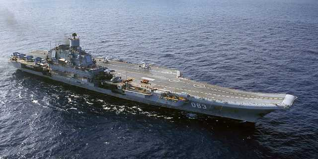 ロシア海軍の航空母艦、アドミラル・クズネツォフ。