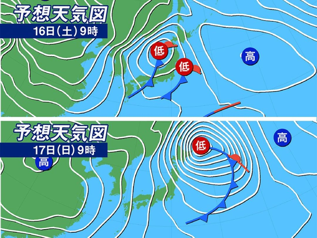 共通テスト試験日は北日本や北陸で荒天のおそれ。関東などは暖かい日が ...