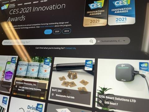 CES2021のイノベーションアワード