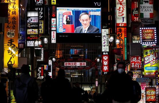 2021-01-07T094234Z_495605128_RC2X2L96D55O_RTRMADP_3_HEALTH-CORONAVIRUS-JAPAN