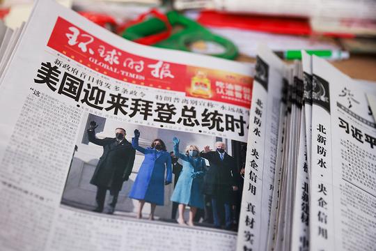 okada_xijinping_2021_paper