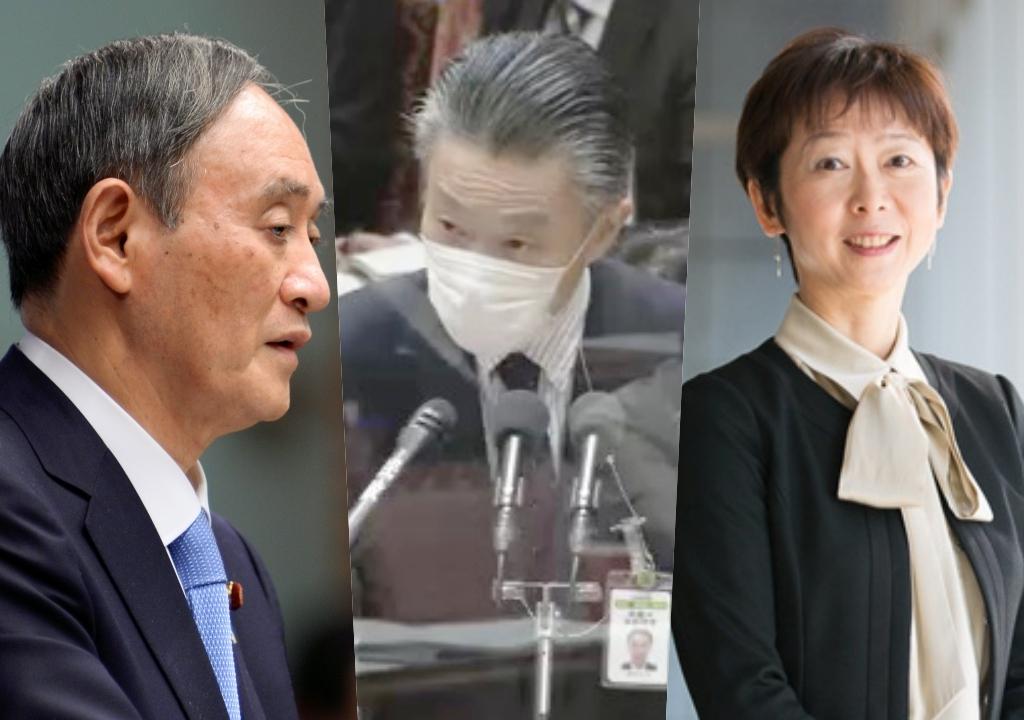 (左から)菅義偉首相、秋本芳徳・前情報流通行政局長、山田真貴子・内閣報道官