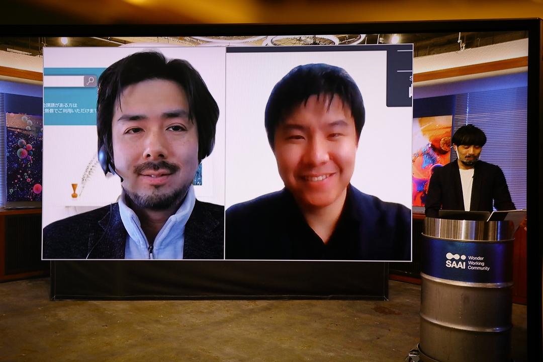 オシンテック代表取締役の小田真人氏(画面左)、札幌からは教育事業を手掛けるあしたの寺子屋代表取締役の嶋本勇介氏(画面右)。