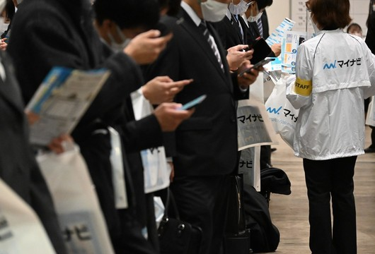 2021年3月2日、千葉県の幕張メッセで開かれ、就活生約6400人が参加した「マイナビ就職EXPO」。