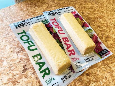 tofubar-1