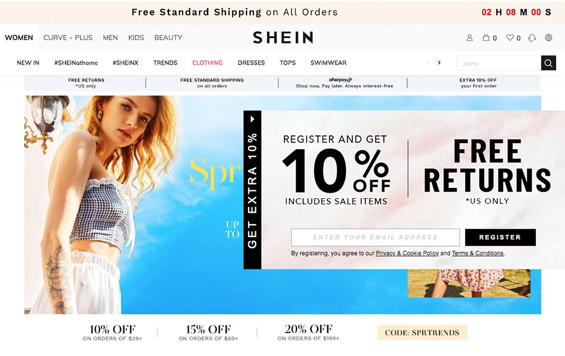 prime_brand10_2020_shein