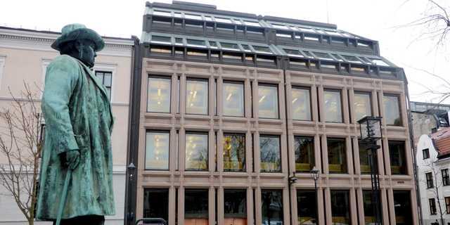 ノルウェー中央銀行