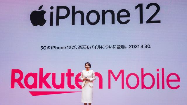 iPhone 12を取り扱う楽天モバイル