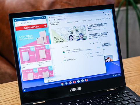 ASUS Chromebook Flip CM3 複数起動