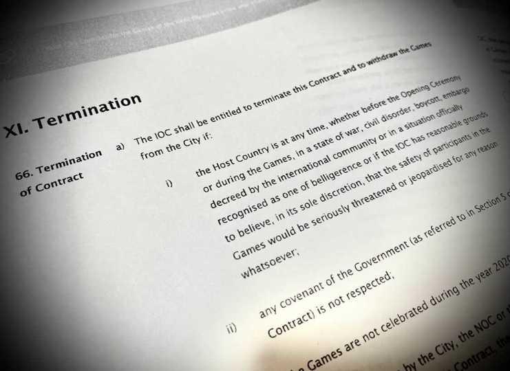 東京オリンピック「開催都市契約」に記された中止要件とは? IOCに強大な権限、日本側のみが損害賠償か(解説)
