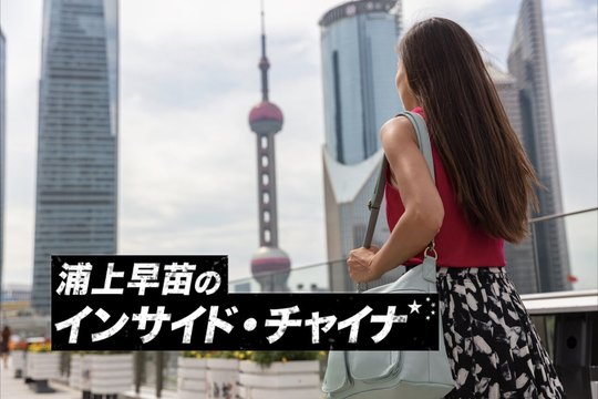 tmb_china.001