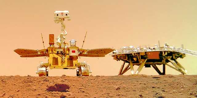 Mars Rover, released by the China Manned Space Agency on June 11.