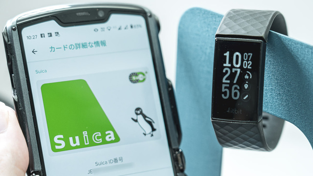 Fitbit Charge 4とSuica