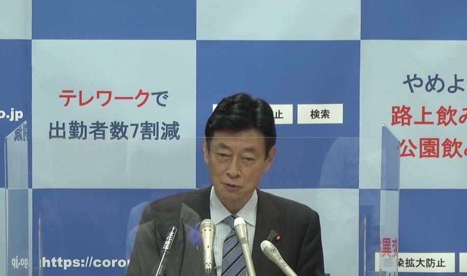 西村康稔経済再生担当相(2021年7月13日)
