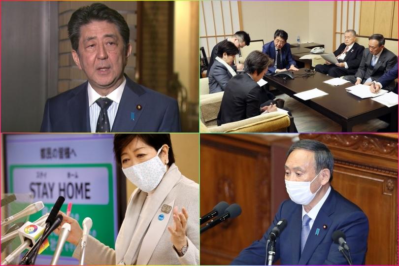 東京大会は1年延期が決まったが、2020年8月に安倍首相が辞任。菅義偉氏が後任となった。