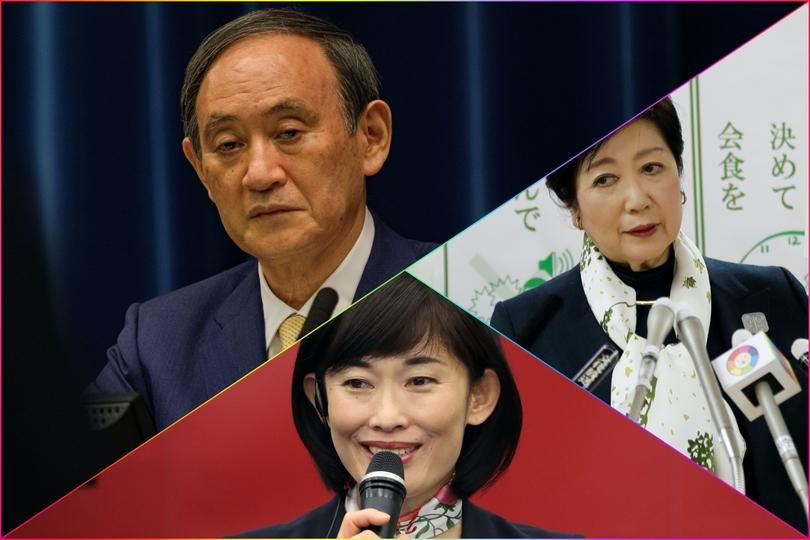 東京大会は、緊急事態宣言の下で開催される。菅首相、小池都知事、丸川五輪相は「希望」「絆」を意義として語るが…。