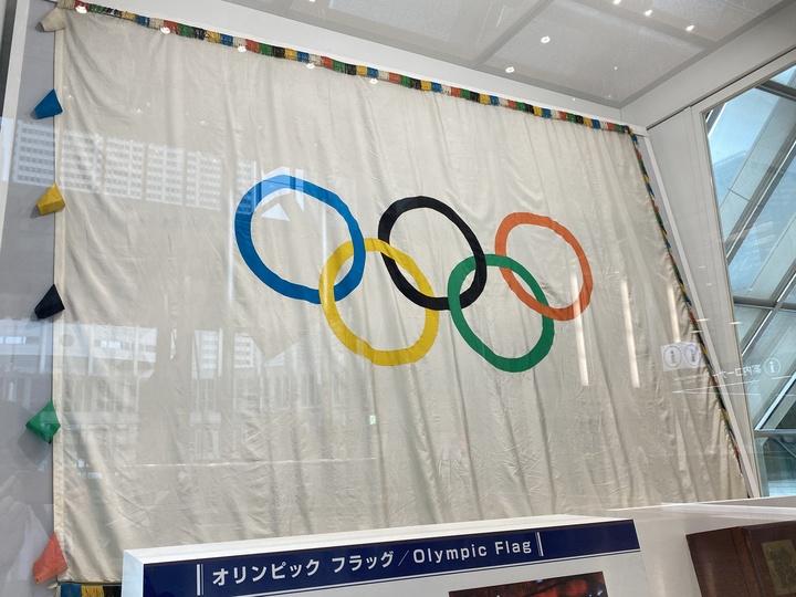都庁に保管されているオリンピックフラッグ(五輪旗)。五つの輪のシンボルは、「近代五輪の父」クーベルタン男爵が1914年のIOC創立20周年式典で披露するために作ったと言われている。5つの輪は世界の五大陸を意味する。
