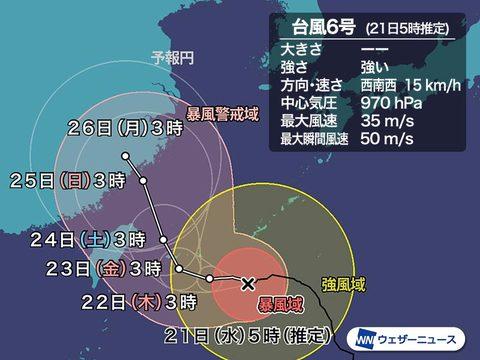 台風6号の予想進路。