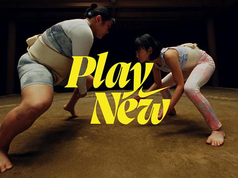 ナイキ(NIKE)が女性アスリートに焦点を当てたキャンペーンフィルム『New Girl』