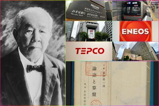500近い企業に関わった渋沢栄一。その思想は『論語と算盤』に込められていた。