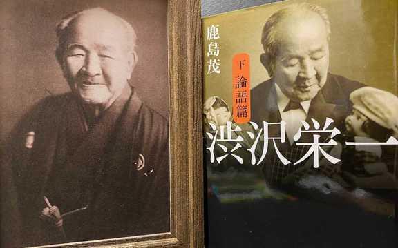 晩年は民間外交に尽くした渋沢栄一。知られざる「世界平和」への願いとは。