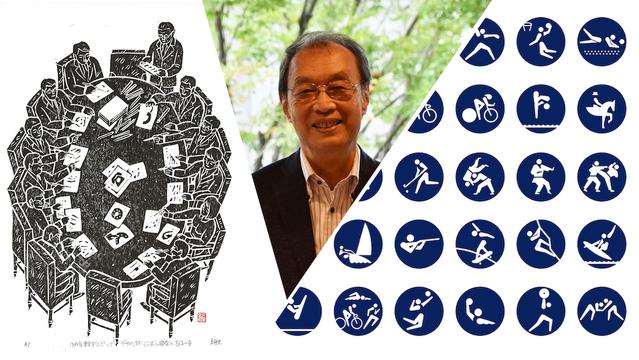 右:原田氏が手がけた版画「1964年東京オリンピック、デザイン部・シンボル部会のある一日」、真ん中:原田維夫氏、左:東京2020オリンピックのピクトグラム