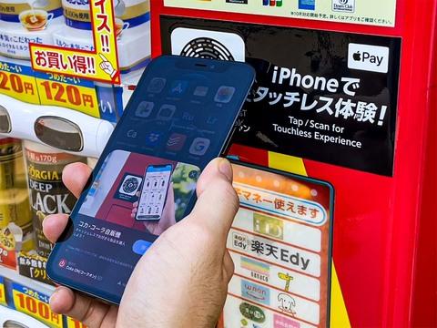 App ClipにiPhoneをかざす