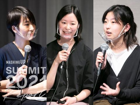 「未来年表:分岐点は今。2030年の日本社会を考える」登壇者
